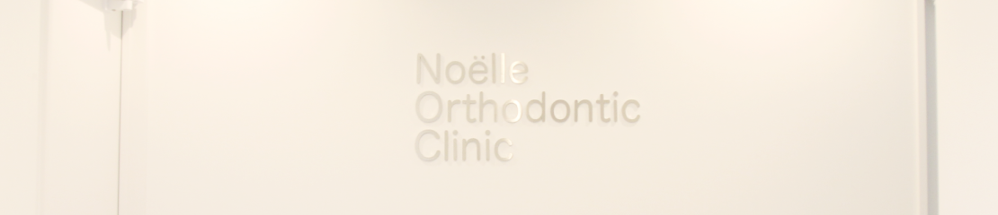 診療方針の補足です Kawasaki Noelle Orthodontic Clinic